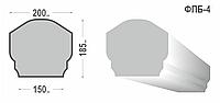 Перила балюстрады ФПБ-4