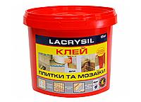 Клей акриловый Lacrysil для плитки и мозайки, контактный 15кг