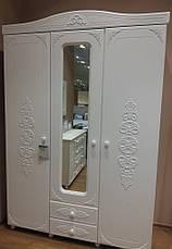 Шкаф трёхстворчатый Ассоль АС-27 (с зеркалом) (Белый) , фото 2