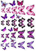 Съедобная печать на вафельной бумаге Бабочки (20)