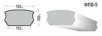 Перила балюстрады ФПБ-5