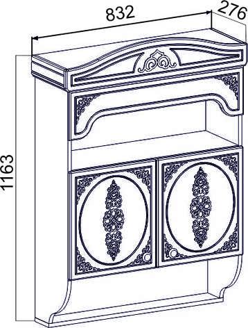 Полка Белль Плюс АС-14 (Бежевый), фото 2