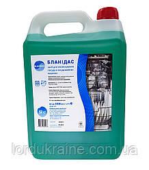 Засіб для ополіскування посуду в посудомийній машині Blanidas – A8 (5 літрів)