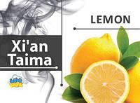 Ароматизатор Xi'an Taima Lemon (Лимон)