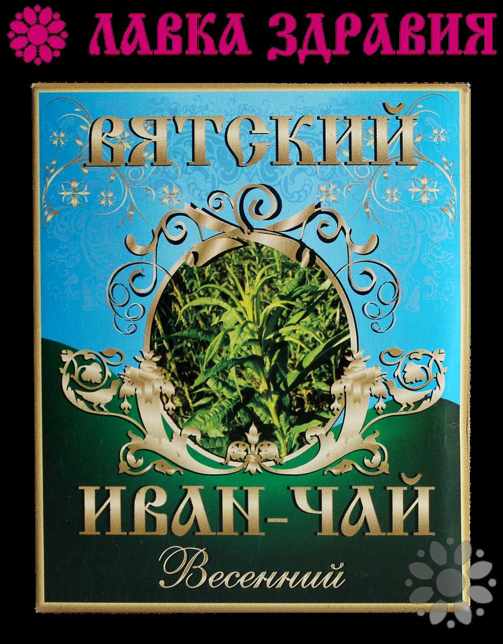 Иван-чай ферментированный Вятский весенний, 100 г