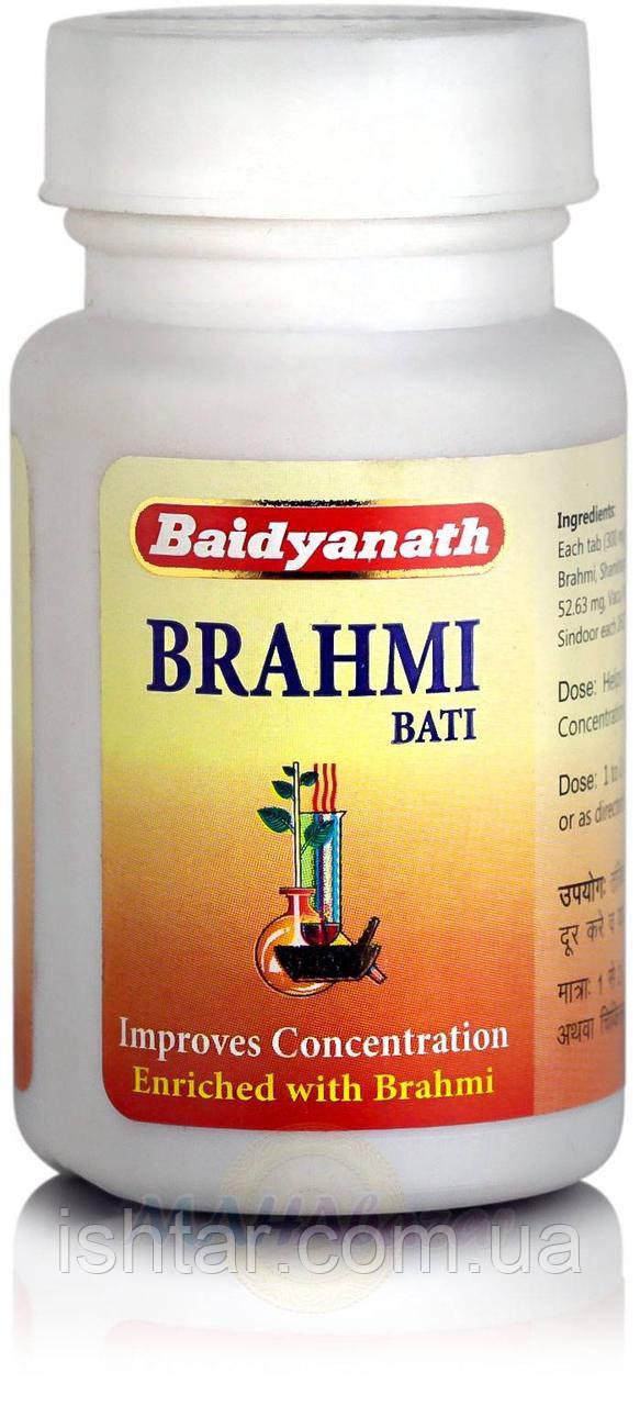 Brahmi Bati (Baidyanath)  80 таб.(тоник для мозга)