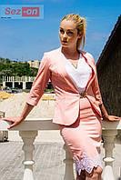 Костюм женский пиджак + юбка с кружевом - Персиковый