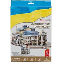 3D пазл CubicFun Одесский театр оперы и балета (MC185h)
