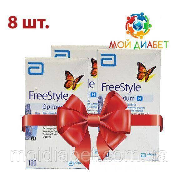 Тест смужки FreeStyle Optium H 100 шт. 8 упаковок