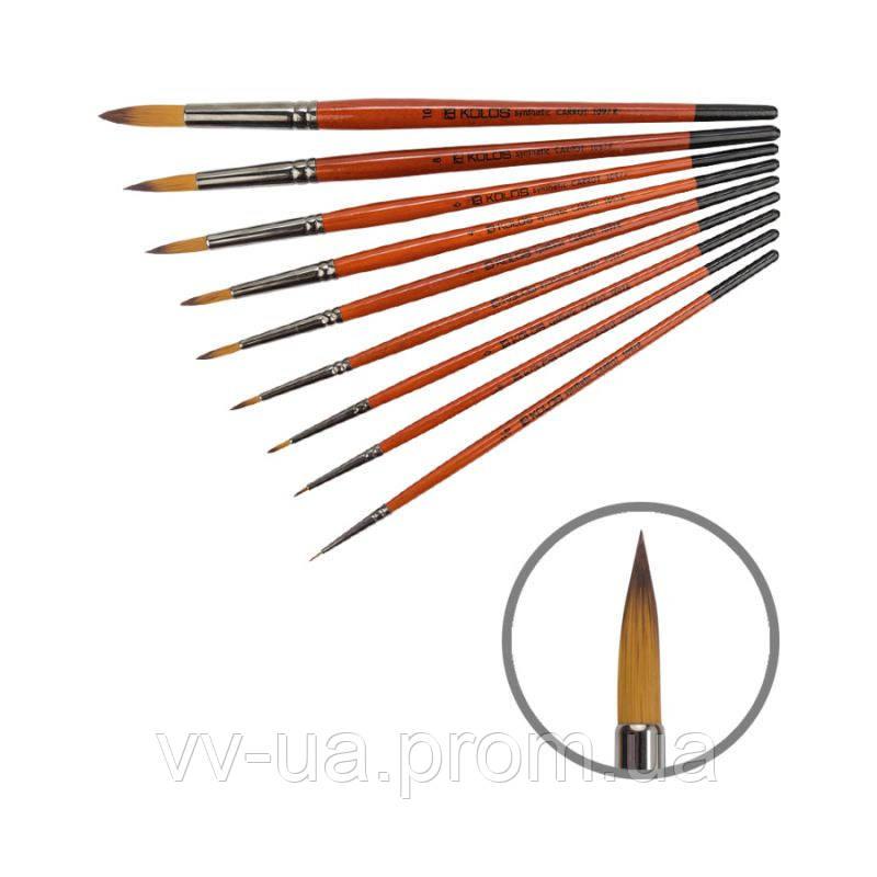 Кисть Kolos Carrot 1097R, синтетика круглая №4 (4210970R04)