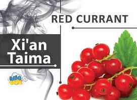 Ароматизатор Xi'an Taima Red Currant (Красная смородина)