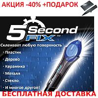 5 Second FIX  Супер клей с ультрафиолетовой полимеризацией + нож кредитка