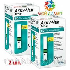 Тест-смужки Accu-Chek Active 50 шт. 2 упаковки