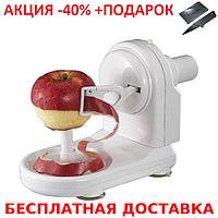 Apple Peeler Blue яблокочистка  Машинка для чистки яблок механическая + нож кредитка