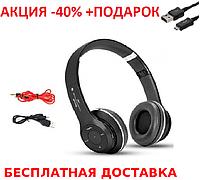 Beats Solo S460-RED  Bluetooth MP3 FM радио беспроводная гарнитура для телефона Блютуз Вкладыши