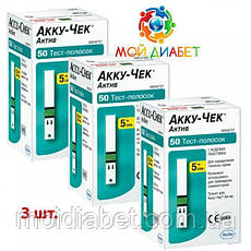 Тест-смужки Accu-Chek Active 50 шт. 3 упаковки