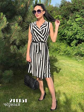 """Стильное женское платье с полоску ткань """"Летний трикотаж"""" 46, 48, 50 размер батал , фото 2"""