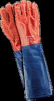 Перчатки RPCV60-FISH REIS