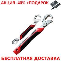 Poseidon 2  Многофункциональный набор разводных гаечных ключей + нож кредитка
