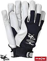 Защитные перчатки REIS RLEVEREST