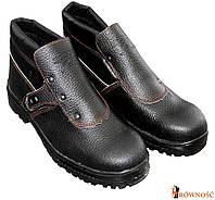 Защитные рабочие ботинки BRCZ-HRO212