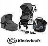 Универсальная коляска Kinderkraft  3in1 JULI