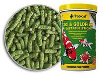 Корм для прудовых рыб Tropical Koi & Goldfish Vegetable Sticks, 1 л