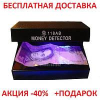 UV money detector ультрафиолетовый детектор подлинности валют AD-118AB 420 nm Original size