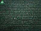 Сітка затінюють 85% KARATZIS (Греція) 2х50м, фото 2