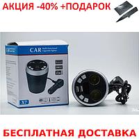 Автомобильный FM - модулятор (ТРАНСМИТТЕР) в виде чашки с Bluetooth microSD USB Original size+Нож