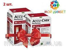 Тест-смужки Accu-Chek Performa 50 шт. 2 упаковки