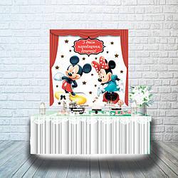 Плакат для кенди бара 1х1м, Микки  и Минни Маус