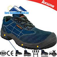 Рабочие кроссовки, полуботинки рабочие EURO-ART-CANVAS