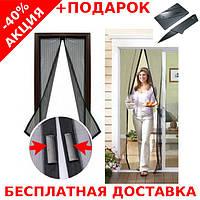 Антимоскитная магнитная шторка Magic Mesh As seen on TV Размер: 100*210 + нож кредитка