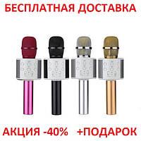Беспроводная портативная колонка + караоке микрофон белый WS-858-1 + Bluetooth Original size