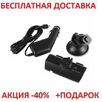 Видеорегистратор Advanced Portable Car Camcorder FTX-523