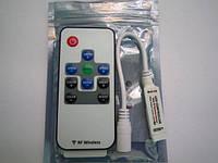 RGB контроллер с радио пультом 12/24V; 2A/канал (мини корпус)