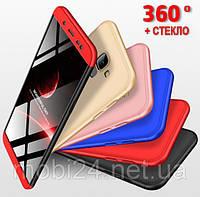 Чехол GKK для Samsung Galaxy J6 2018 J600 защита 360 градусов + Стекло (9 Цветов)