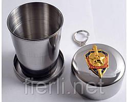 Раздвижной стакан СССР КГБ SL24