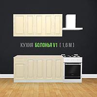 Кухня Болонья, бежевая 1,6 м V1