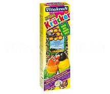 Крекеры для малых африканских попугаев с медом Vitakraft (Витакрафт)