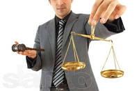 Юридические услуги Киевская область