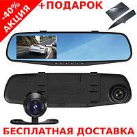 """Зеркало видеорегистратор 2 видеокамеры дисплей 4,3"""" Original size + нож кредитка"""