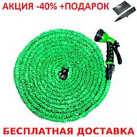 Компактный растягивающийся садовый шланг для полива MAGIC HOSE 45m/150ft + нож кредитка