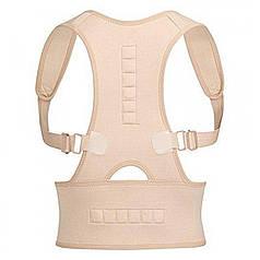 ✸Магнитный корсет Royal posture корректор осанки Размер L/XL для коррекции осанки спины позвоночника