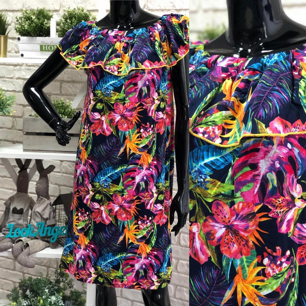 "Яркое женское платье ""Трикотаж"" 54, 56 размер батал"