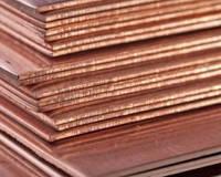 Лист медный 10 М1М М1Т 600х1500 сплав мягкий твердый ГОСТ 495-92 медь листовая 10 мм