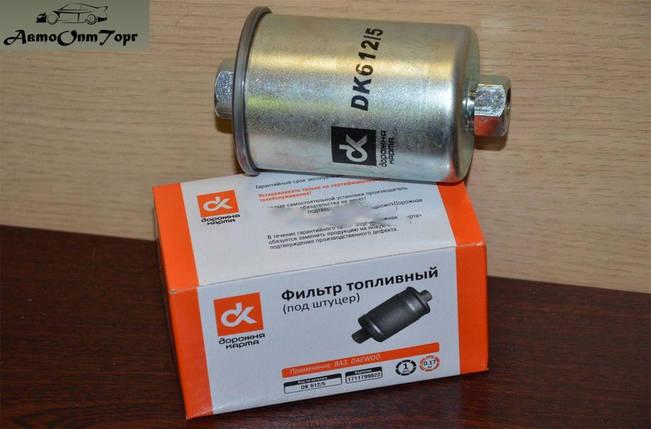 Фильтр топливный с гайками ВАЗ 2108, 2109, 21099, 2113, 2114, 2115, DK-612/5, Дорожная Карта (ДК), фото 2