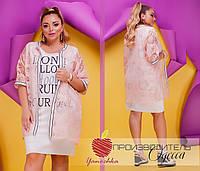 Платье-костюм с кардиганом  58-60 размера