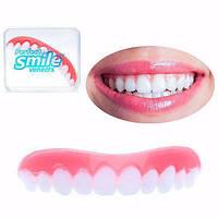 Виниры съемные Perfect Smile Veneers для зубов